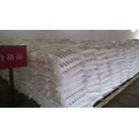 Leather Chemical Sodium Pyrosulfite Tech Grade So2 65% Purity CAS 7681-57-4