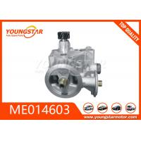 Automobile Engine Parts Oil Pump For Mitsubishi  Fuso Canter 4D31  ME014603  ME 014603 ME-014603
