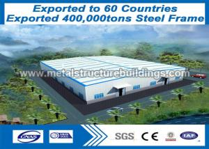 China structural steel profiles and Prefab Steel Frame damp proofing sale to Dakar on sale