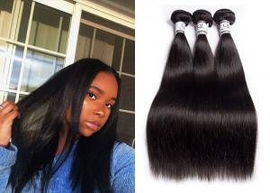 China Clean Malaysian Natural Straight Hair / Full End Malaysian Straight Weave Bundles on sale