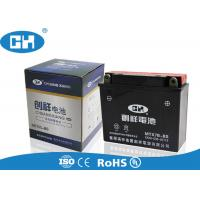 China Small 12v 7ah Motorcycle Battery , 12v Motorbike Battery Low Self - Discharge on sale