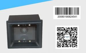 China Fixed Type Turnstile Peripheral Products 2D Barcode Reader For Tripod Turnstile on sale