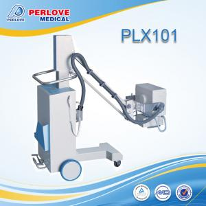 China Supplier of mobile X-ray equipment PLX101 on sale