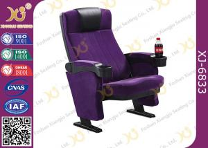 China Fabric Covered  Multiple Row Number Customized Tip Up Movie Theatre Seating Chairs on sale