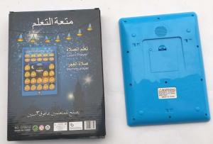 China QT0828 The Arabic and English tablet computer quran PDA on sale