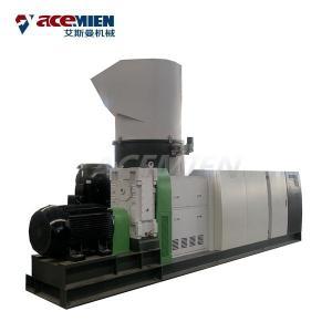 China Parallel Twin Screw Plastic Granules Making Machine , Plastic Pelletizing Line PP PE HDPE PET on sale