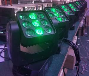 China 9*12W LED Mini Color Wash Moving Head Pixel Mapping Control Stage Lighting on sale
