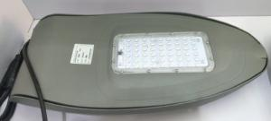 China IP65 COB Outdoor LED Street Light With Multiple Low Power LED Integrated Modules on sale