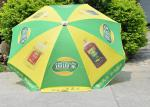 6.5 ft Adjustable Vented Waterproof Patio Umbrella , Outdoor Large Sun Umbrella