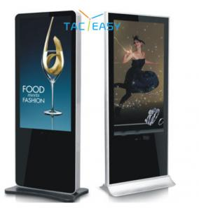 China Floor Stand Lcd Interactive Touch Screen Kiosk , Wifi Android Large Touch Screen Kiosk on sale