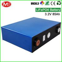 China Long time supply Prismatic High Energy 24v 40ah lifepo4 battery cell for high power wheel chair on sale