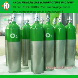 China compressed oxygen gas on sale
