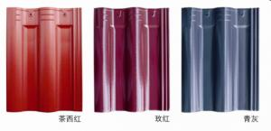 China Windproof Clay Roof Tiles / Ceramic Roof Tiles For Architectural Construction on sale