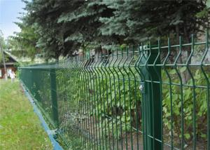 China Welded Wire Bends Fence Panel Pvc Coated Wire Mesh on sale