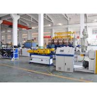 China Single Wall Corrugated PP PVC PE Pipe Production Line 80kg/H on sale