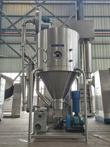 China 500kg/H Steam Heating HMI 32KW Spray Drying Machine on sale