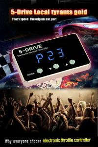 China Ouchuangbo 5-drive Thin drive electronic throttle controller 2016 newest product on sale