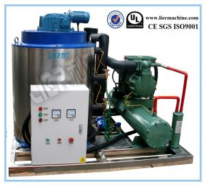 China 1.8mm - 2.5mm Seawater Ice Machine For Fishing Vessel Cold Storage on sale
