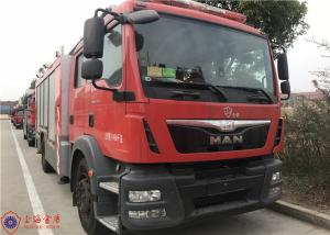 China 4x2 Drive 6 Cylinder Diesel Engine Aerial Ladder Fire Truck 8650 * 2450 * 3500mm on sale