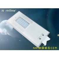 IP65 All in One Solar Powered Outdoor Street Light High Brightness