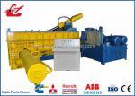 Powerful Force Hydraulic Scrap Baling Press Scrap Baler Machine Push Out Style