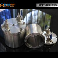 Stainless Steel Vacuum Ball Mill Jar 100ml - 10L Use Super Power Grinding Milling