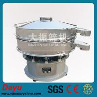 China Corn Syrup Solids vibrating sieve vibrating separator vibrating sifter vibrating shaker on sale