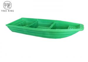 China Rescue 3 Persons Plastic Motor Boat For Marine Industry / Emergency Services B3M on sale