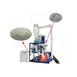China PVC Pipe Profile Plastic Pulverizer Machine CE Certification Automatic Plastic Grinding on sale