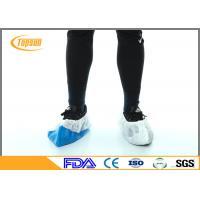 Non Woven Anti Slip Disposable Shoe Covers , Anti Skid Plastic Shoe Protectors