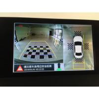 4 Wide View Angles Car Rearview Camera System , Seamless 360 Degree Bird View Parking System