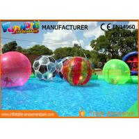 PVC Inflatable Water Walking Ball / Multi - Function Inflatable Water Toys