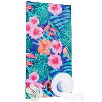 Quick Dry Sand Free Travel Microfiber Beach Towel  For Beach Travel Outdoor