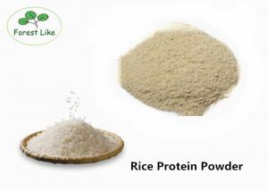 China Organic Hydrolyzed Textured Pure Plant Rice Protein Powder 80% for Beverage on sale