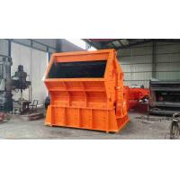 Coal Mine Rotary Hammer Crusher Machine Ac Motor High Production Efficiency