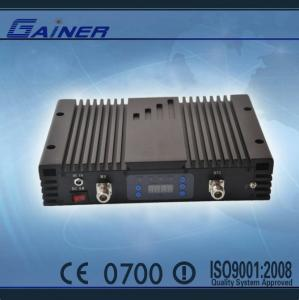 China GSM900/1800 Dual band repeater /GSM Dualband 900/1800 signal booster/ Mobile phone signal amplifier/cellular booster on sale