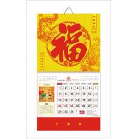 Chinese new year celebration wall calendar_China Printing Factory