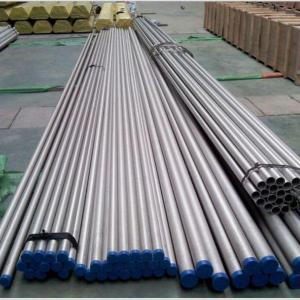 253MA UNS S30815 Seamless Stainless Steel Pipe /a lean austenitic heat resistant alloy & 253MA UNS S30815 Seamless Stainless Steel Pipe /a lean austenitic ...
