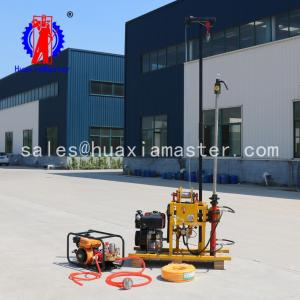 China YQZ-50B hydraulic portable drill 50 meters small geological exploration engineering survey equipment on sale