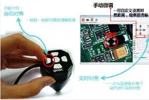 China 20X / 30X High Resolution Mini Digital Microscope 5mp With Auto Focus on sale