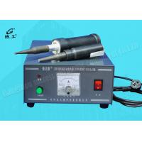 Pistol Type Ultrasonic Plastic Welding Machine For PP / ABS Textile Industry