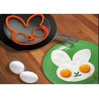 China Cute Rabbit Shaped Safety Silicone Egg Ring Mold For Breakfast on sale