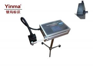 China High Definition Large Character Inkjet Printer 1 - 35mm Character Height For Metal on sale