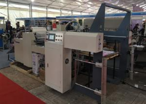 China Pvc Film Lamination Machine 0-35m/Min Speed For Precoat And Printing on sale