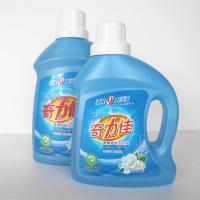 China Eco-friendly OEM liquid laundry detergent on sale