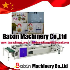 China Multi-Functional Plastic Handle Bag Making Machine Making Four Bags on sale