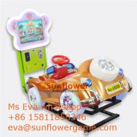 Best kiddie rides china factory Popular star game center product  Flower 3D Classical Car Kiddie Rides For Sale