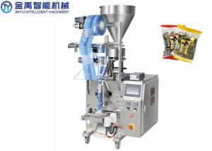China PLC Touch Screen Tea Nut 2cbm Pouch Packing Machine on sale