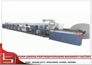 China Durable High Precision fabric flexo printing machine for cloth bag on sale