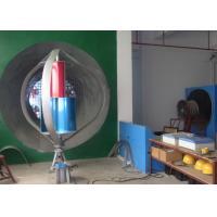 Energy Saving 200W 300W Magnetic Levitation Wind Turbine for Street Lights